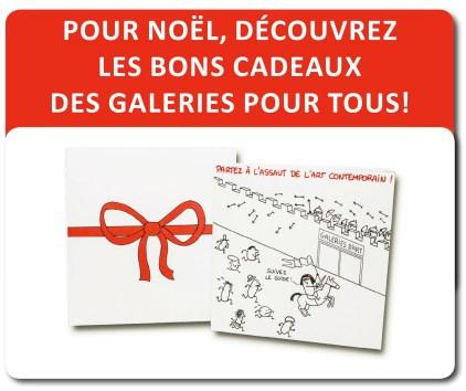 accueil site-noel