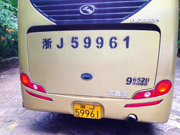 Plaque-bus-1