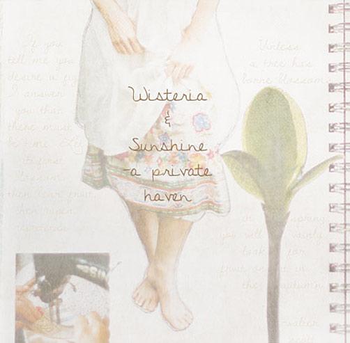 wisteria-sunshine-circle-link-502