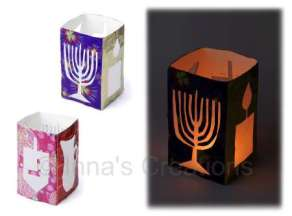 hanukkah-lantern