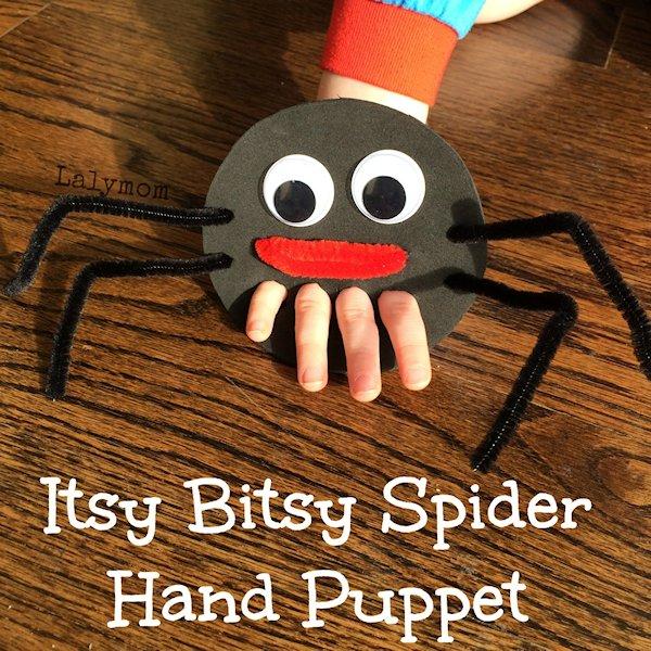 Itsy Bitsy Spider Finger Puppet