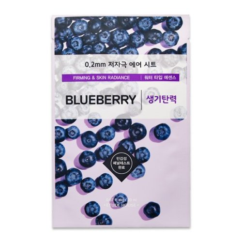 Etude House Therapy Air Mask Blueberry
