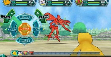digimon-adventure-battle-augumon