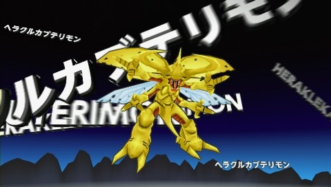 digimon-adventure-heraklekermon