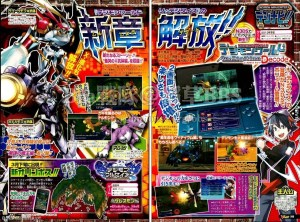 digimon-world-re-digitize-decode-v-jump-leak-1