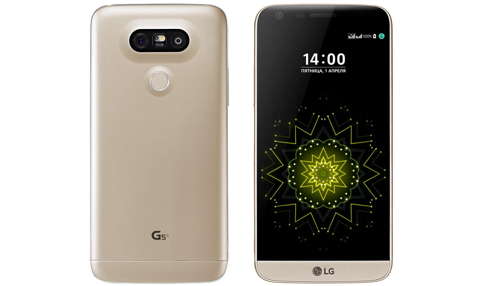 LG Phone Specification - LG G5 SE with the Dual Primary Camera, Snapdragon 652 Processor and More