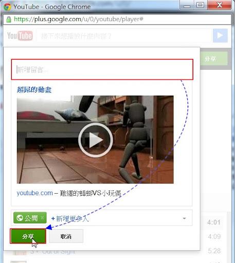 google+40.jpg