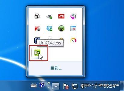uniqxcess15.jpg