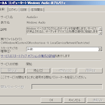 Server_2008_R2_Audio.png
