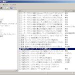 Server_2008_R2_Logon.png