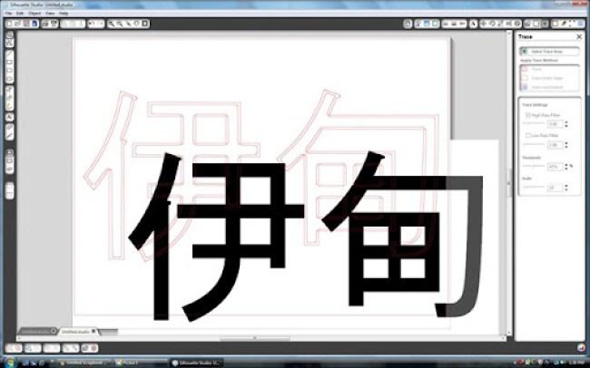Fullscreen capture 3132011 13659 PM