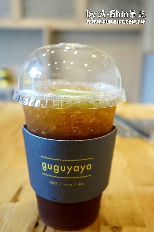 Guguyaya16