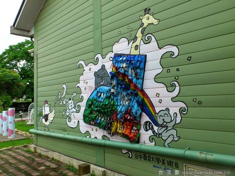 臺中市政府環境保護局寶之林-5