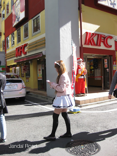 Another maid in Akihabara
