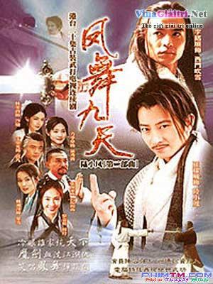 Poster phim: Lục Tiểu Phụng 2 (FFVN) - Lục Tiểu Phụng: Phụng Vũ Cữu Thiên 2001