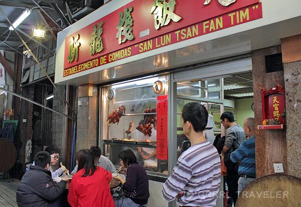 Macau's Portugese influence, Macanese restaurant