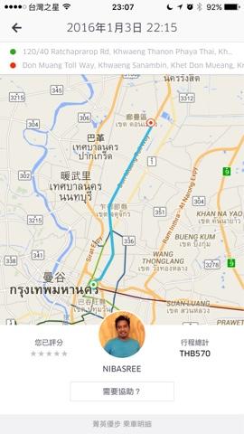 數位時代這樣玩:我的曼谷自由行 blogger-image-1621409547
