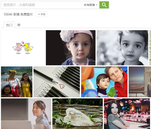 PixaBay免費圖庫使用教學