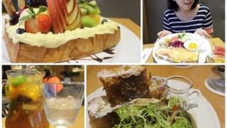 假日小約會:佐曼咖啡館《法式歐蕾吐司》&《早午餐之旅》