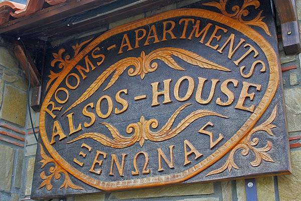 Alsos House kalambaka
