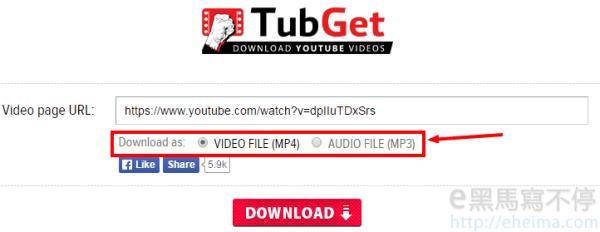 TubGet下載影片及MP3教學