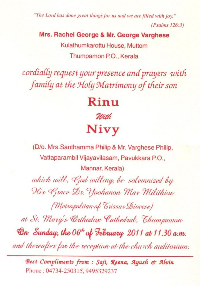 Wording For Spanish Wedding Invitations as best invitation layout