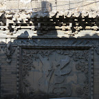 a shadow-screen in the antechamber within the outer gate 03.JPG