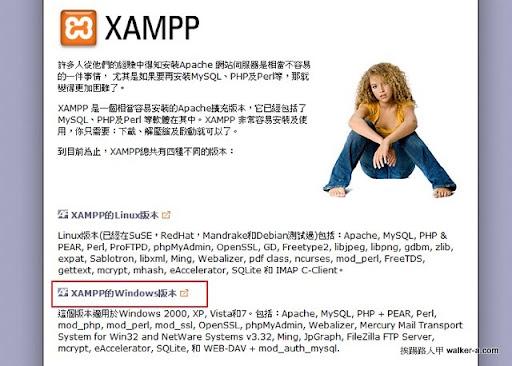xampp03.jpg