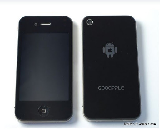 gooapple.jpg