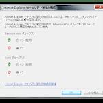 Server_2008_R2_IE_ESC.png