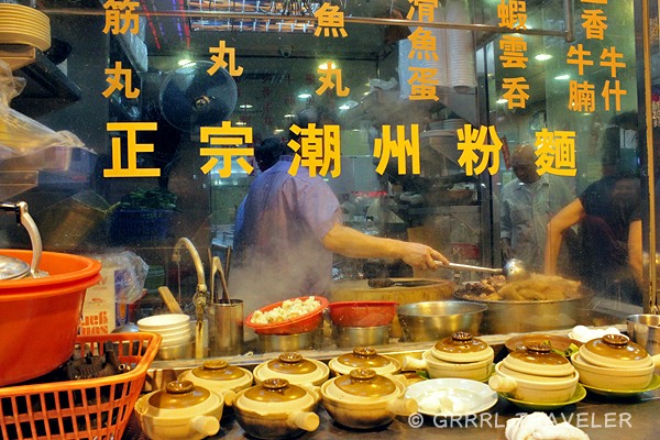 hong kong restaurants food, hong kong cuisine, what to eat in hong kong, what to do in hong kong, hong kong attractions