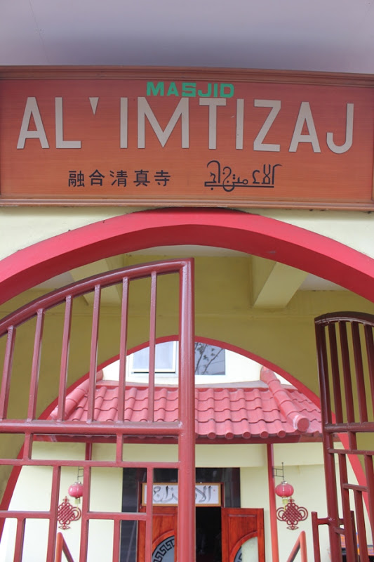 Masjid Rong He Al Imtizaj