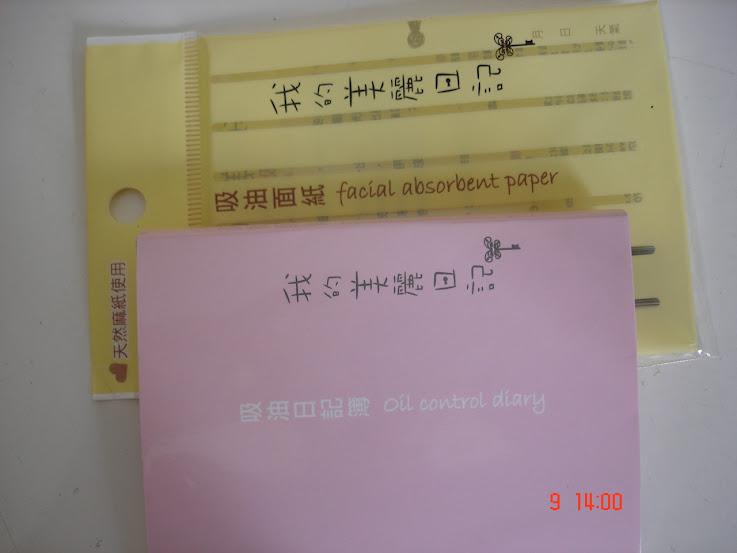 Lenço anti-oleosidade coreano