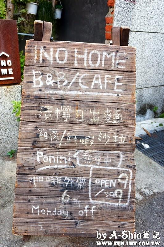 Ino Home cafe2