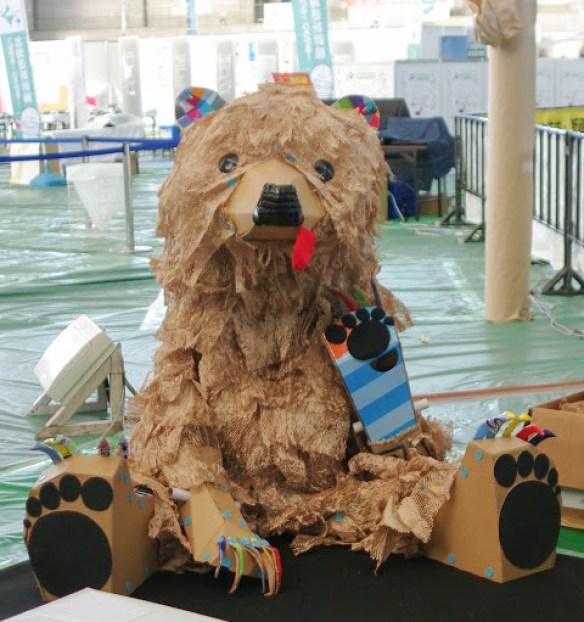 Hi I'm Cardboard Teddy Bear.