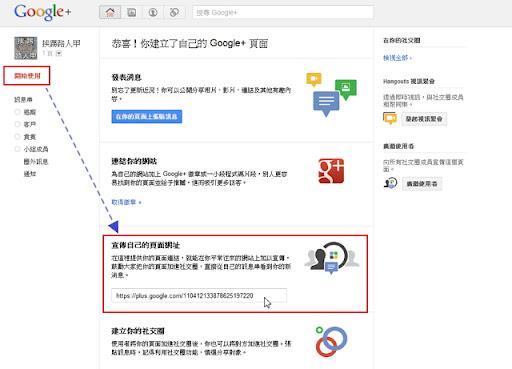 google+50.jpg