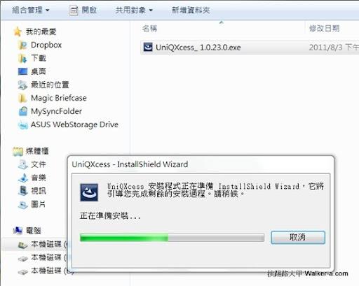 uniqxcess02.jpg