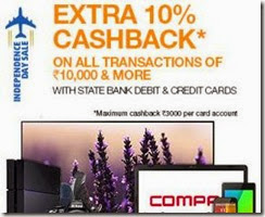 sbi card offer