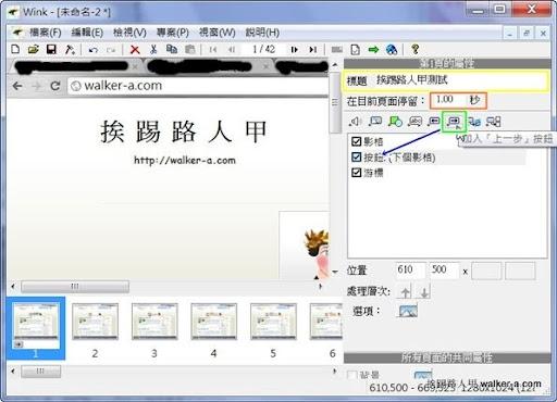 snap385.jpg