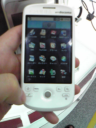 NTT Android phone