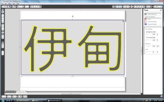 Fullscreen capture 3132011 13652 PM