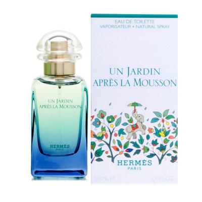 Parfum herm s un jardin apr s la mousson joliette - Un jardin apres la mousson ...