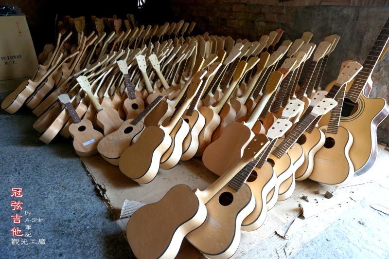 冠弦吉他觀光工廠