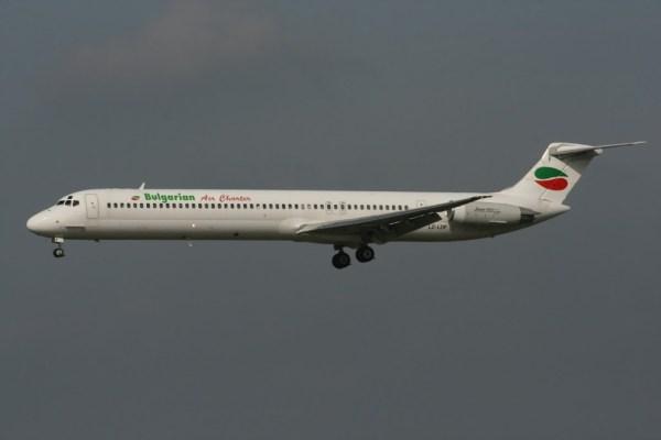 Exotischer Flieger: Bulgarian Air Charter