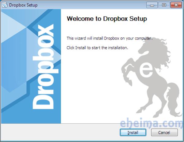 dropbox安裝