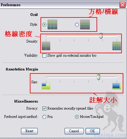 PDF簡報設定