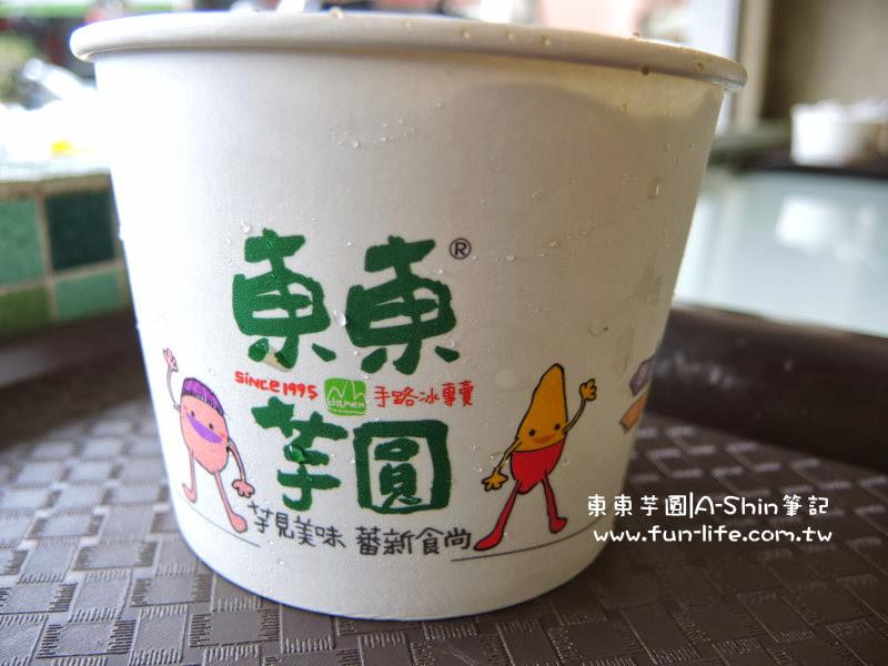 東東芋圓火紅很久了!也把品牌打出知名度