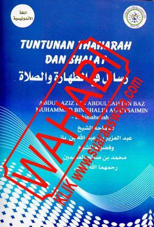 Buku-Tuntunan-Thaharah-dan-Shalat-Syaikh-Abdul-Aziz-bin-Abdullah-bin-Baz-dan-Syaikh-Muhammad-bin-Shalih-al-Utsaimin
