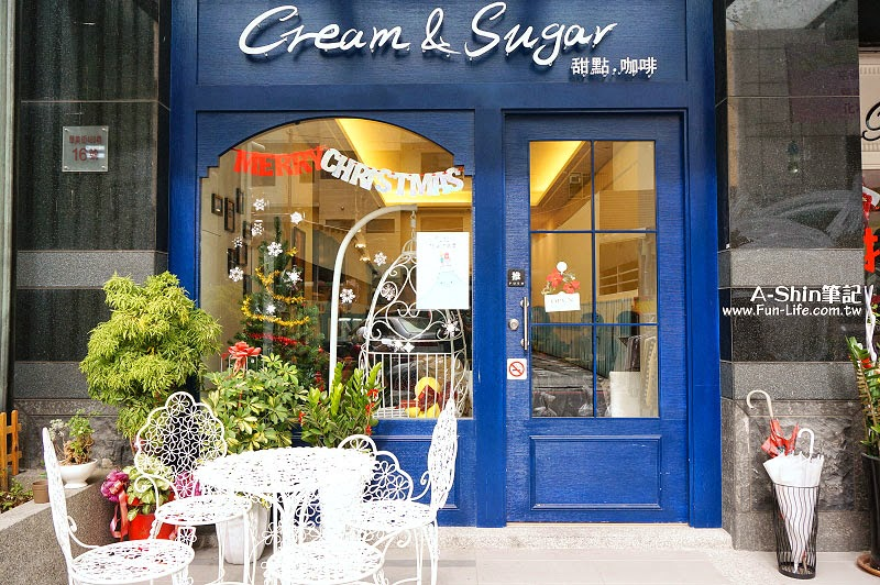 甜忌廉甜點店 Cream&Sugar-1