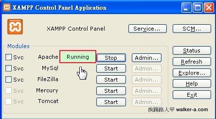 xampp06-2.jpg